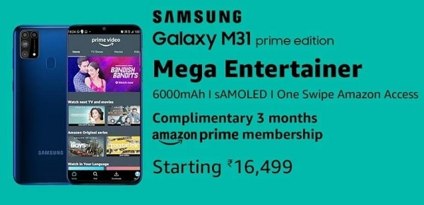 Samsung galaxy M31 prime price and specification lauched at rs 16499