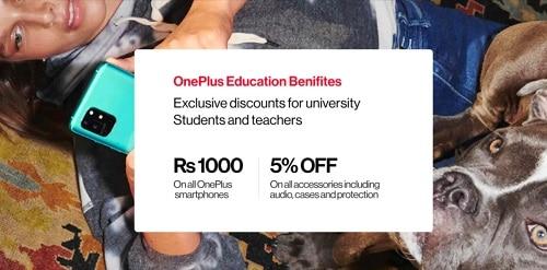 oneplus_education_benefits_