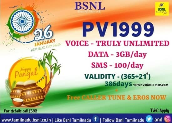 revised BSNL recharge Rs. 1999 offers 21 extra validity