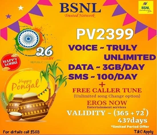 BSNL recharge Rs. 2399