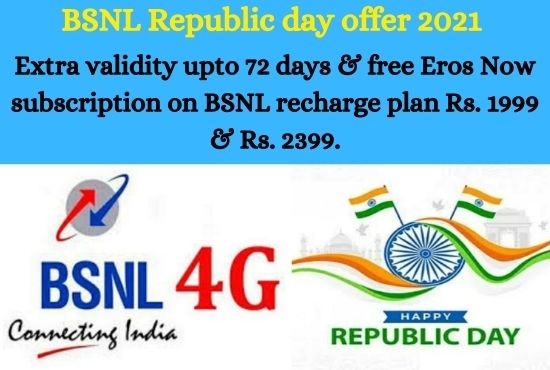 Republic day BSNL recahrge offer 2021